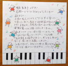 埼玉県新座市から永井ピアノ教室に通う68歳女性コメント1