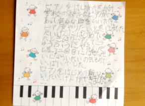 永井ピアノ教室を選んで頂いた理由3